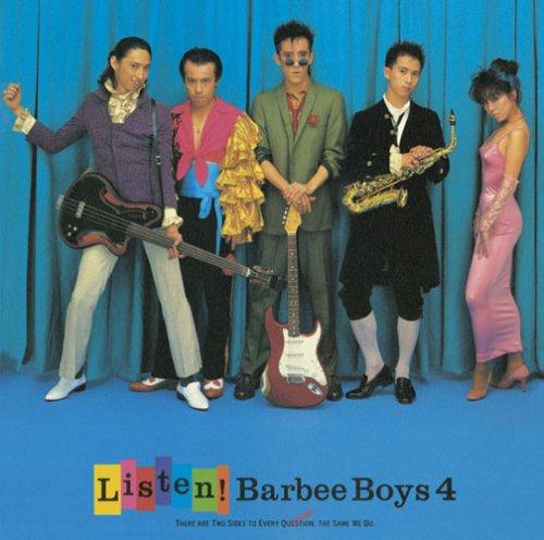 LISTEN! BARBEE BOYS
