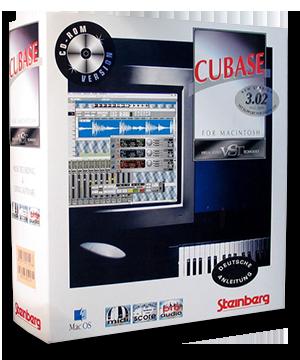 CubaseVST box
